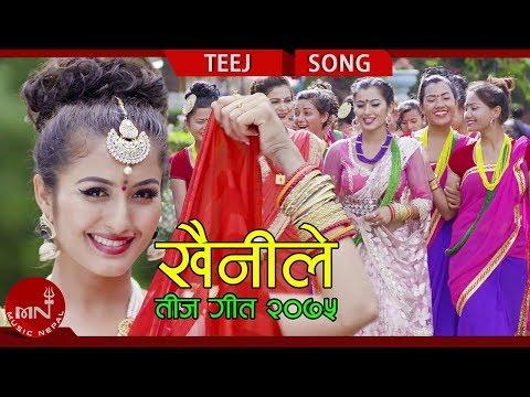 New Teej Song 2075 | Oth Bigrayo Bijuli Khaini Le - Ranjit Pariyar,Amrita Shreepal | Anjali Adhikari