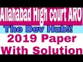 Alahabad High Court..(ARO) Pepar pattern