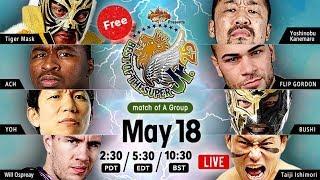 【Live】BEST OF THE SUPER Jr. 25, May 18, Tokyo・Korakuen Hall
