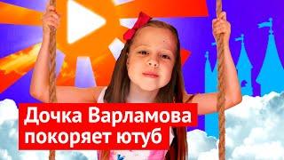 Детские площадки Мюнхена: обзор от дочки Варламова