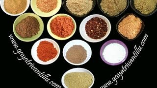 Spice Powders for Indian Cooking - Indian Recipes - Andhra Telugu Vegetarian Food Cuisine Vantalu