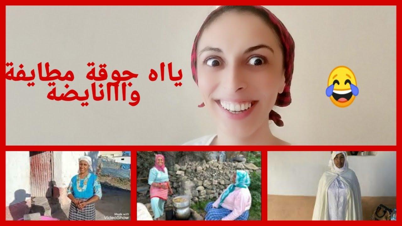 سعايات اليوتيوب:مطايفة بطولة مي نعيمة البدوية وخديجة واختها في البادية وانا فوق التل😂😂😂