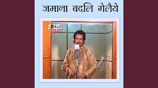 Aahan Sona Chhi Aahan Chani