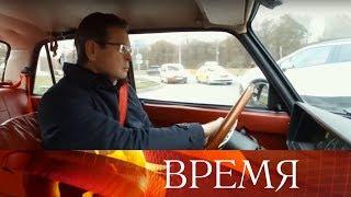 Юбилей программы «Время»: истории, рассказанные корреспондентом, телеведущим Сергеем Медведевым.