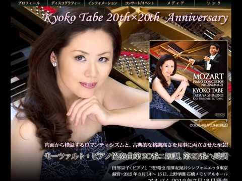 MOZARTpiano concertos No.20&No.21  ピアノ協奏曲第21番ハ長調K.467 Ⅰ.Allegro.wmv