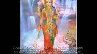 Kanakadhara Stotram  -- to alleviate suffering   grant prosperity