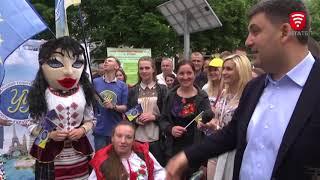 Святкування Дня Європи у Вінниці. 19 травня 2018
