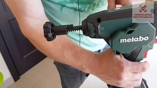 Розпакування пістолета для герметика акумуляторного пістолет для герметика Metabo KPA 18 LTX 600