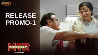 #NTRMahanayakudu Emotional Promo | Nandamuri Balakrishna, Vidya Balan | Directed by Krish