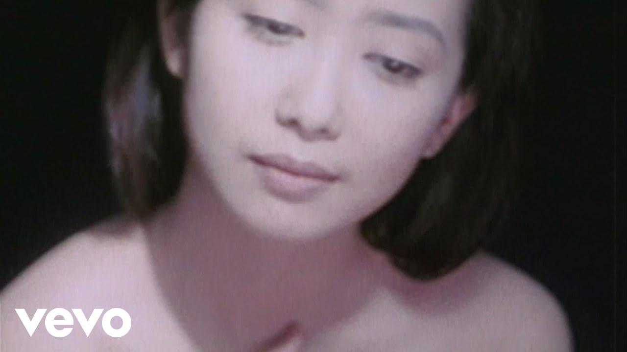 孟庭葦 Ting-Wei Meng - 真的還是假的