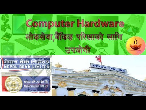 Computer hardware in nepali for banking and loksewa preparation.