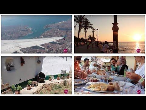 First time in Lebanon   Travel Vlog   أول مرة في لبنان ومحمية ارز الشوف