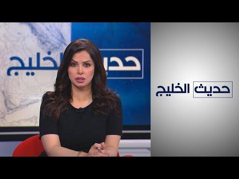 المرأة القاضية في الخليج  - 00:57-2020 / 7 / 4