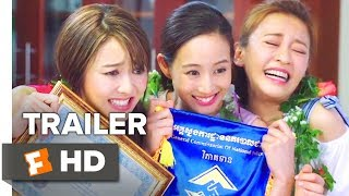 Girls vs. Gangsters Trailer #1 (2018) | Movieclips Indie