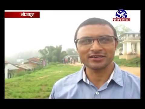Sachib Bihin - Bhojpur