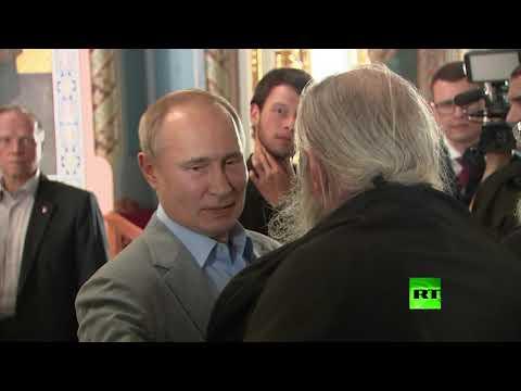 شاهد.. الرئيس بوتين مع نظيره البيلاروسي لوكاشينكو يزوران جزيرة فالآم ومعلمتها الرئيسية  - نشر قبل 4 ساعة