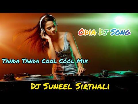 Tanda Tanda Cool Cool Remix DJ Suneel Sirthali || Odia DJ Songs || DJ Suneel