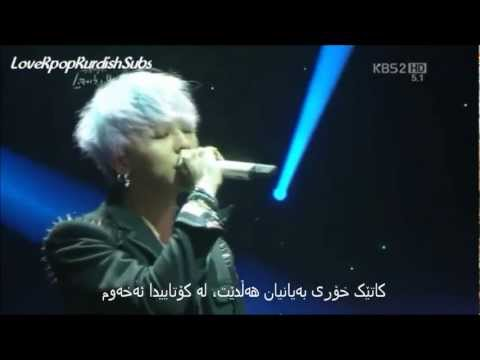 G-DRAGON Ft. Minzy (2NE1) - Missing You [Kurdish Sub] HD 720p