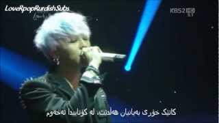 Gambar cover G-DRAGON Ft. Minzy (2NE1) - Missing You [Kurdish Sub] HD 720p