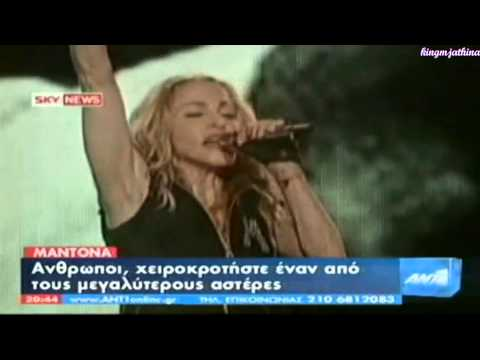 Madonna on Michael Jackson Long live the king Greek tv news