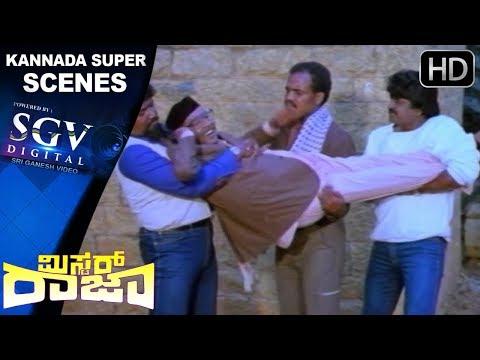 Narasimharaju - Super Comedy Scenes    Mr.Raja Kannada Old Movie   Scene 02