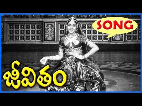 Jeevitham - Telugu Video Songs - Telugu Songs - Vyjayanthimala - Telugu Movie Bazaar