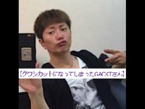 モダンヘアスタイル gackt 髪型 画像 : youtube.com