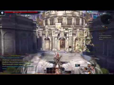 TERA: The Exiled Realm of Arborea Обзор игры ЗБТ 1 этапа. RUS