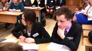 Урок английского языка, 7 класс, Рябцева А.Г., конкурс Учитель года-2017, Орловская область