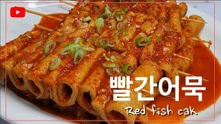 Red fish cak…