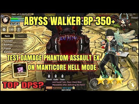 Test Damage Skill EX Abyss Walker BP 350K on Manticore Hell - Dragon Nest M SEA