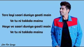 Nira Ishq (lyrics) - Guri | Sharry Nexus | punjabi song | Satti Dhillon