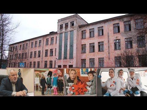 Информационная программа «События» на ТК «СвирьИнфо» от 27 ноября 2019 года