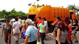 Đài Loan: Nơi Đổ Rác Độc Đáo Nhất Thế Giới