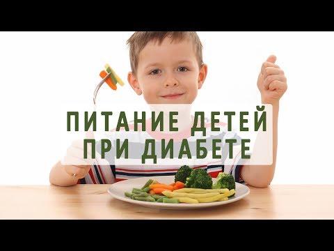 Сахарный диабет у ребенка: 👶 эндокринология и беременность
