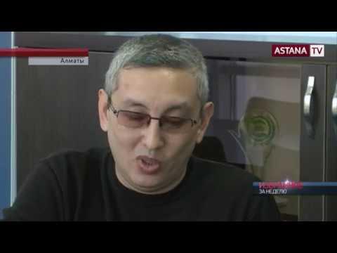 На рынке обмена валют Казахстана закрылась каждая пятая компания