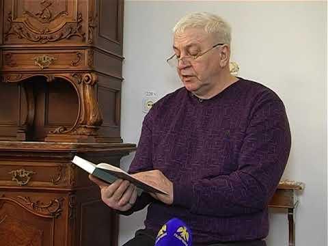 Моє слово. Богдан Томенчук