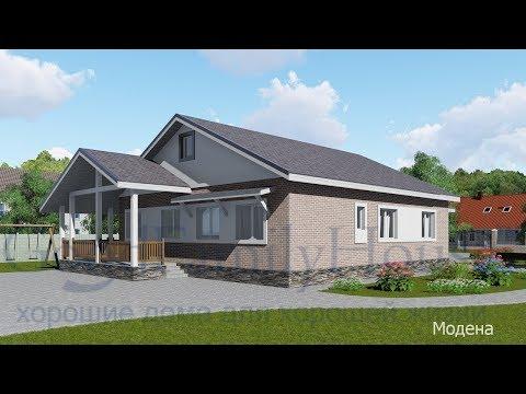 Строительство особняков Проектирование и строительство