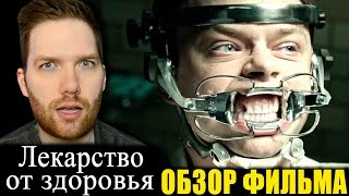 Крис Стакман обзор фильма Лекарство от здоровья