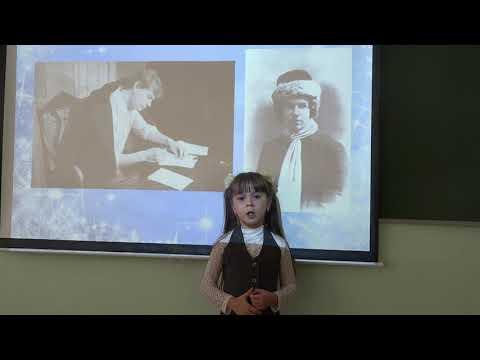 Изображение предпросмотра прочтения – ЕленаБазарная читает произведение «Черёмуха» С.А.Есенина