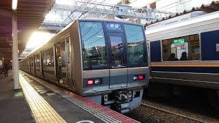 [走行音]JR西日本207系1000番台未更新車(東芝GTO) 北新地→芦屋(2018/03)