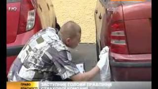 видео Полис КАСКО 50 на 50: страховка за полцены