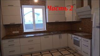 Кухня до потолка натяжной потолок. Шкаф купе вместе с кухней Часть 2