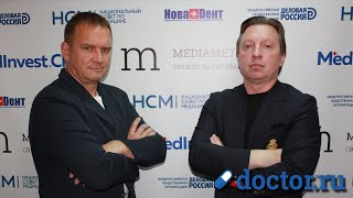 Мединвестклуб. Тренды развития медицины 2020