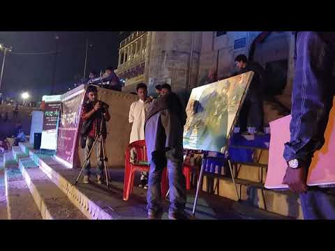 Varanasi culture program at ghat Sandhya,and demostration by Kamla Singh