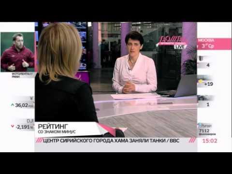 Худшие московские поликлиники