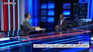 التبو والطوارق يعلقون عضويتهم في هيئة صياغة الدستور الليبي