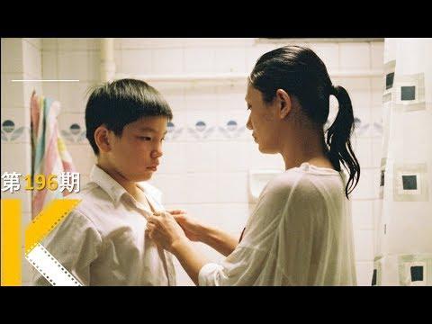 [k's-movie-review]-llo-llo:-my-nanny-and-me