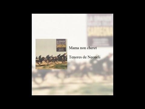 Various Artists - La grande musica della Sardegna, Launeddas, organetto e fisarmonica (Full Album)