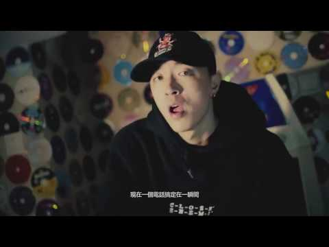 Tizzy T - 變 ft J(720p music video)